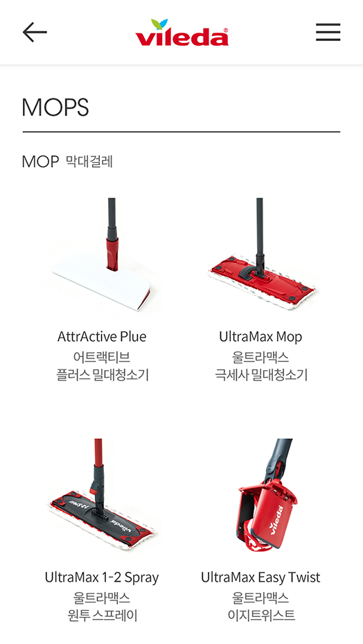 mops-mobile Image